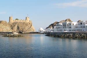 Côte-du-golfe-d-Oman