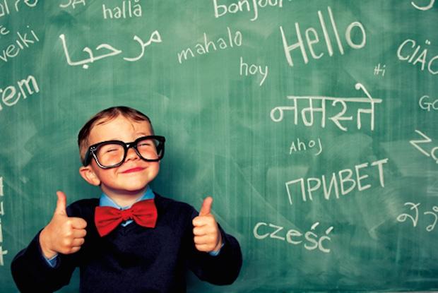 Bébé bilingue ? Why not !