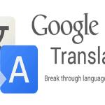 Traduire des caractères japonais en les photographiant à l'aide de votre smartphone? C'est possible!