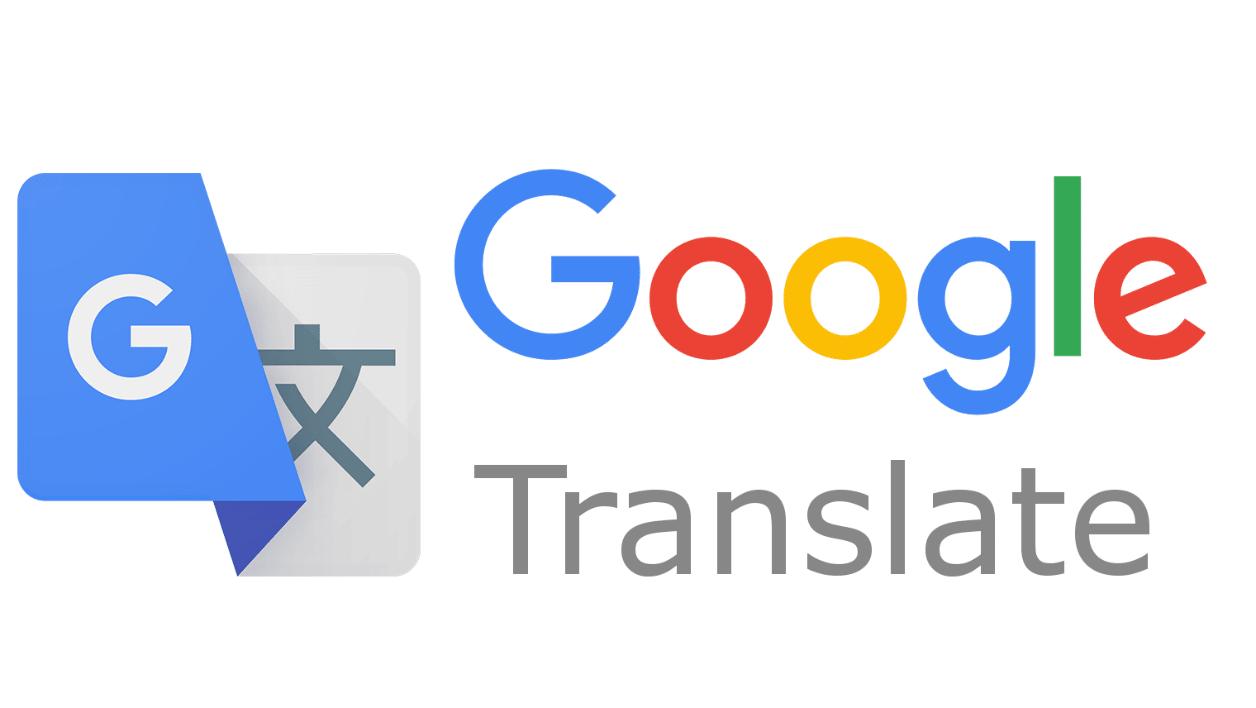 Outil de traduction de qualité